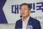 """홍준표 """"인국공 사태 본질, 청년 일자리 부족 때문"""""""