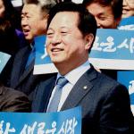 """김두관 """"오해로 시작된 인국공 논란 커져 아쉽다"""""""
