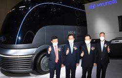 [포토]수소전용 대형트럭 콘셉트카 'HDC-6 넵튠'