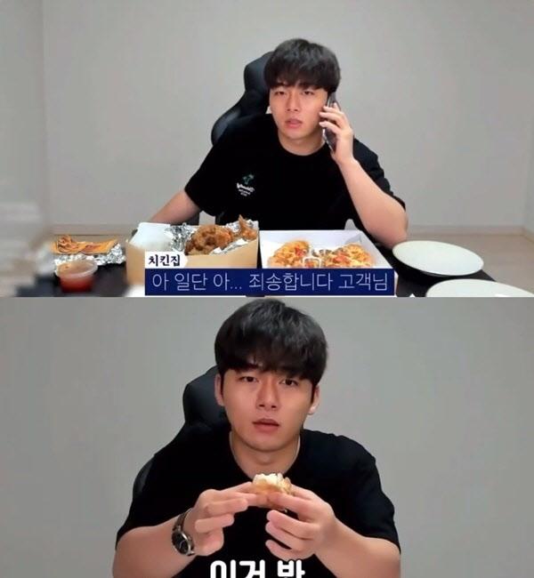 """""""먹다만 치킨이 왔다"""" 송대익 조작방송 의혹...""""자영업자 죽이냐"""""""