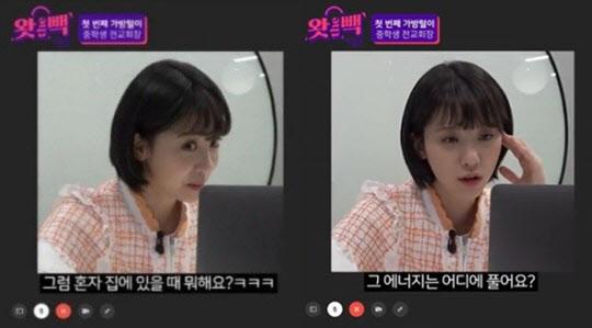 """선 넘은 김민아...'대한민국 정부' 측 """"수정 후 재게시"""" (전문)"""