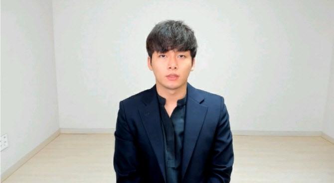 """송대익 """"피자나라치킨공주 연락 기다리는 중""""..'주작 방송' 사과 (전문)"""