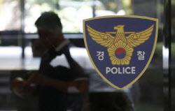 경찰, 'n번방' 등 디지털 성범죄자 1414명 검거…10대·20대가 73%