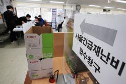[단독]현금복지에 태풍 대비 부족…서울 4500억 빚 더 낸다