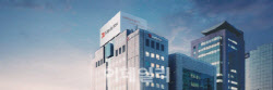 메디톡스, 호주서 코로나19 백신 임상시험 개시