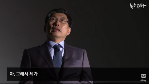 """박상기 눈물? """"조국 압색 어이 없었다""""..尹과 진실게임"""