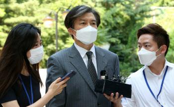 '뇌물수수 혐의' 조국 전 법무부 장관 공판 출석