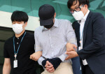 法, 'n번방 성착취물' 30대 구매자 신상공개 불가 결정