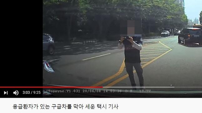 """""""구급차 막은 택시, 환자 사망 책임진다고 했으니""""..변호사도 분노"""
