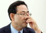 통합당, 오늘 국회 복귀…'윤석열 특검·윤미향 국정조사' 추진