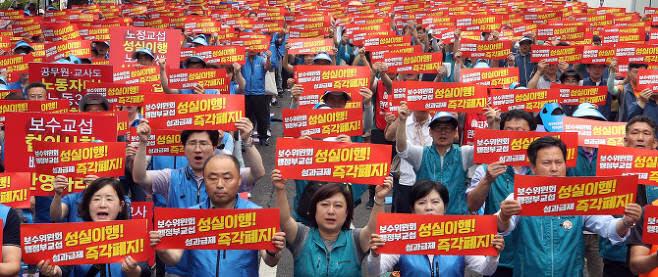 """[단독]코로나에도 공무원노조 """"임금 '4.4%' 올려달라"""""""