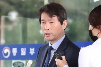 이인영 통일부장관 후보자 청문회 준비 출근