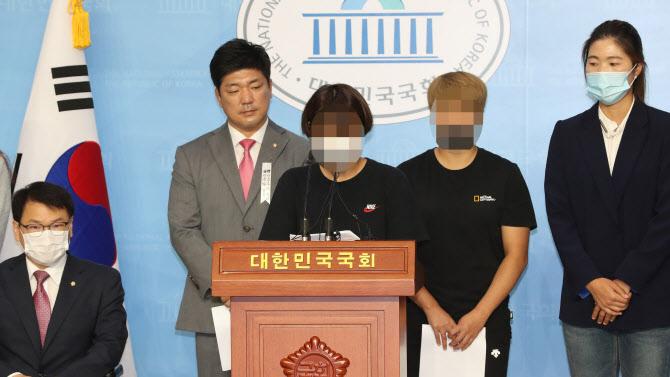 """故 최숙현 동료들 """"처벌 1순위는 주장 장윤정"""" (기자회견 전문)"""