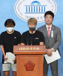 [포토]'가혹행위 증언하는 최숙현 선수 동료들'