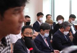 [포토]김규봉 감독, '가혹행위는 없었다'