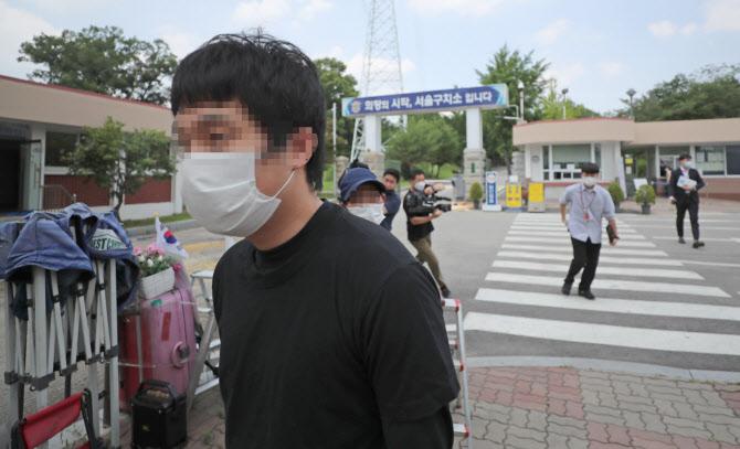 """손정우 곧 석방..""""판사 기억해두자"""" n번방 총공 단체도 '분노'"""