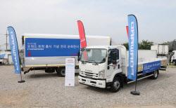 이스즈, 5톤급 중형트럭 포워드 출시…전국 순회 전시