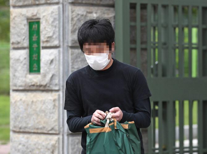 """""""손정우 자유의 몸으로""""…판사 규탄 청원에 해시태그 운동까지"""