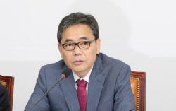 """곽상도 """"文대통령 아들, 구로 아파트 실거주? 주민등록 밝혀라"""""""