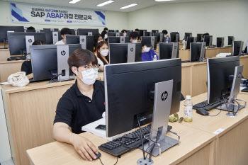 한성대, SAP코리아와 프로그래밍 언어 `ABAP` 교육 진행