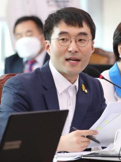 """김남국 """"곽상도 아파트, 5년 사이 10억↑…공직자로서 부적절"""""""