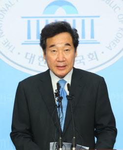당권 도전 이낙연, 與野 `민생평화연석회의` 제안
