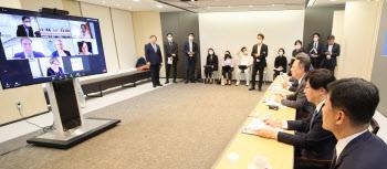 '제21차 한국-스페인 온라인 경제협력위원회 합동회의'