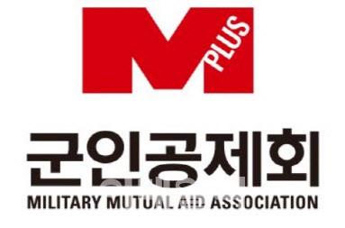 [마켓인]1.3兆 환매연기 '젠투펀드' 사태 피한 군인공제회