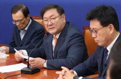[포토]모두발언하는 김태년 원내대표