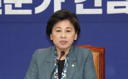 """남인순 """"손정우 석방? 성범죄자들에 '가벼운 처벌' 확신 심어줘"""""""