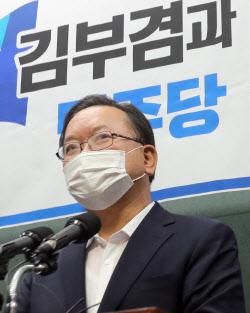 김부겸 내일 당대표 출마선언..이낙연과 진검승부