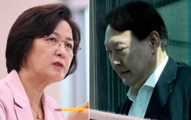 """법무부, 윤석열 지휘권 포기 """"만시지탄, 국민 바람에 부합"""""""