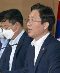 [포토]첨단산업 세계공장 도약을 위한 '소재·부품·장비 2.0 전략' 발표하는 성윤모 장관