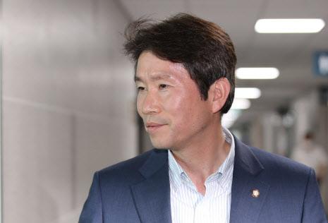 이인영 통일장관 후보자, 구로아파트 1채…본인·아들 軍면제