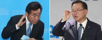 김부겸, 더불어민주당 당대표 출마 선언 기자회견