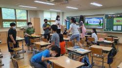 [동네방네]서초구 '비대면 초등 체육교실' 콘텐츠 보급