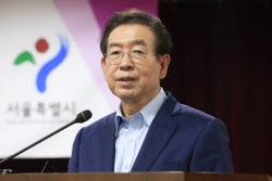 """박원순 딸 """"유언 같은 말 했다""""...SNS엔 개인 소회 없어"""