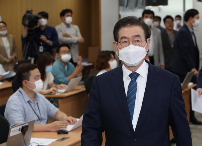 박원순 실종 신고 접수…경찰, 소재 파악 중(상보)
