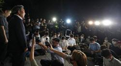 [포토] 박원순 사망 관련 브리핑 하는 경찰