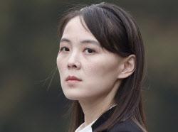 """[전문]비건 간 다음날…北 김여정 """"북미정상회담, 올해 없다"""""""