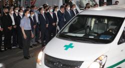 [포토] 서울대병원에 도착한 박원순 시장 운구차량