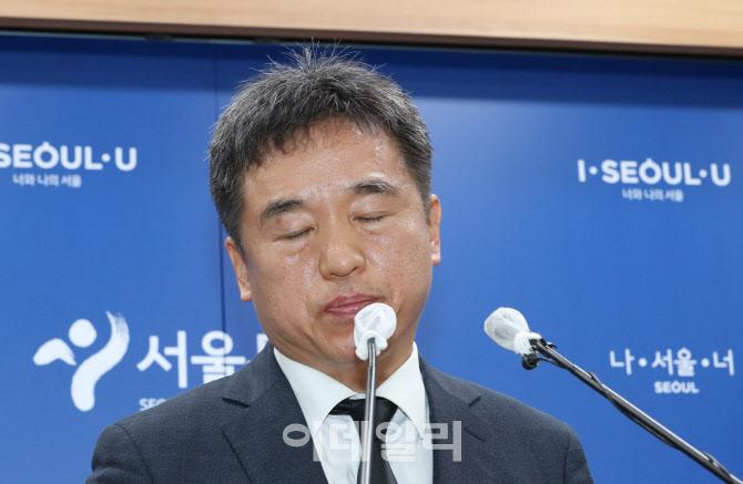 """서울시 """"故박원순 장례 서울특별시장으로…13일 발인"""""""
