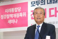 """내년 4월 재보궐 판 커지나…통합당 """"대선 버금가는 선거"""""""