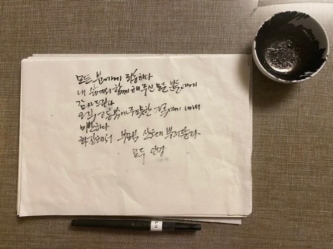 """박원순 유서 공개 """"가족에 미안""""…청소하던 직원이 발견"""
