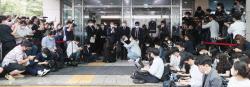 [포토]박원순 시장의 유서 공개