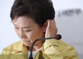 """다주택자 稅폭탄…""""집값상승 기대감에 매물잠김 확대"""""""