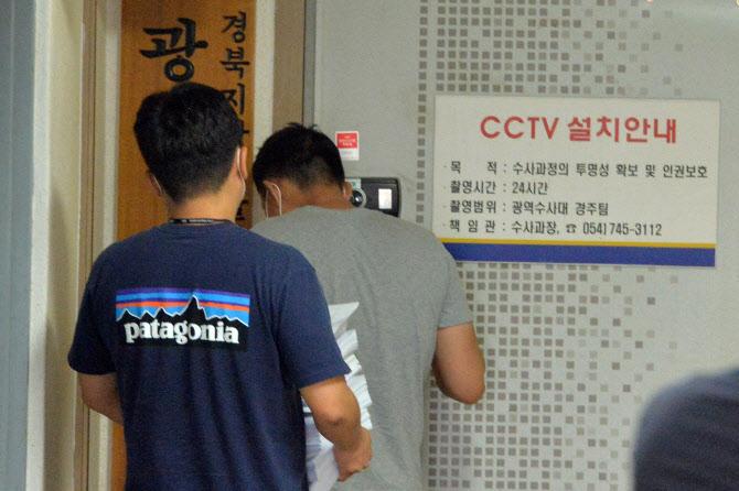 ''故최숙현 폭행·불법 의료행위 혐의'' 팀닥터 고강도 수사