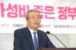 김종인, 여론 부담됐나…11일 박 시장 조문 안하기로