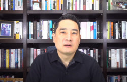 가세연 '박원순 서울특별시장(葬) 못하게 해달라' 가처분 신청