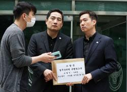 """가세연 """"박원순 서울특별시장, 세금 10억 낭비""""..장례위 """"악위적"""""""